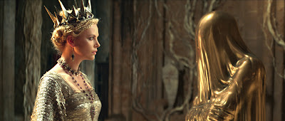 Огледалото на злата мащеха