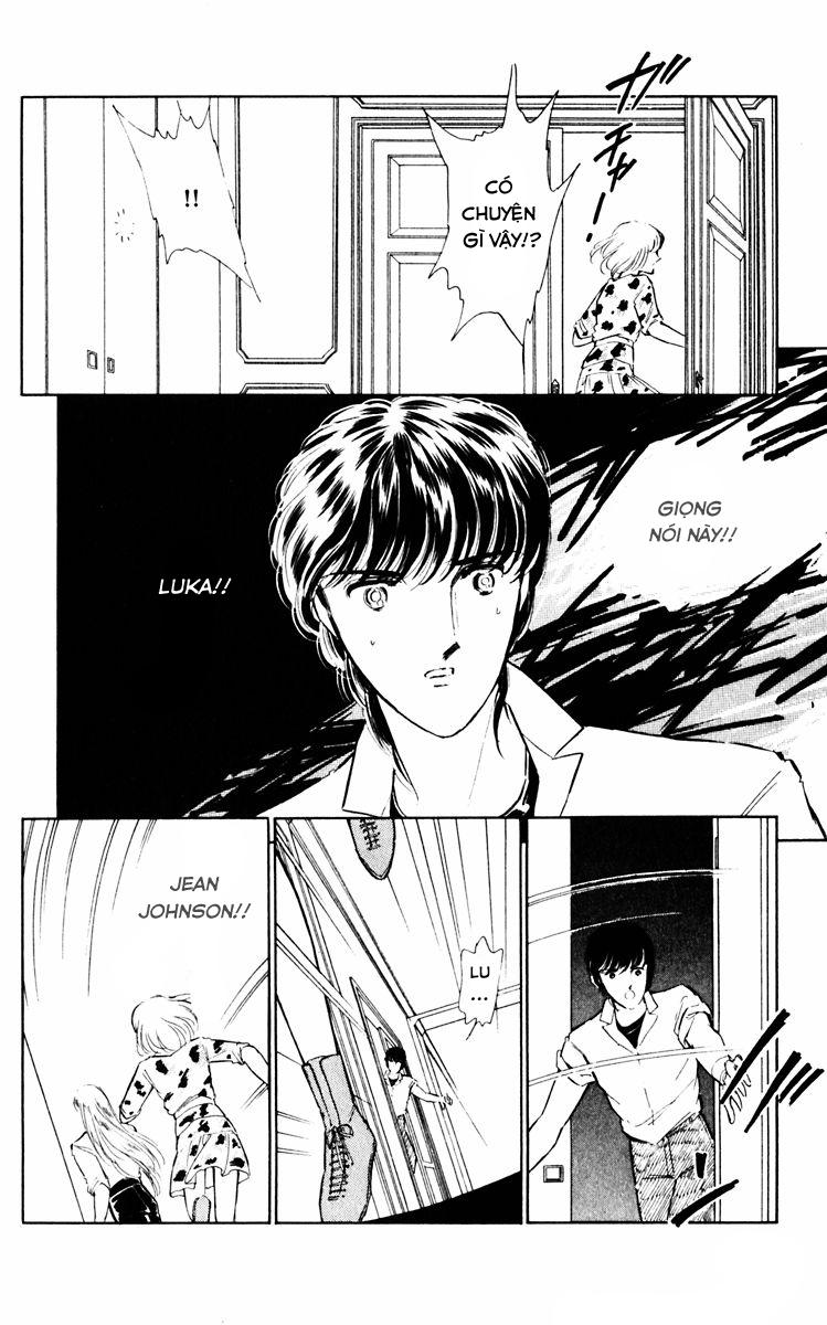 Umi no Yami, Tsuki no Kage chap 36 - Trang 16
