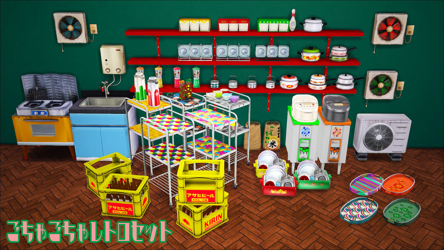 My Sims 4 Blog Retro Kitchen Appliances And Decor By Kimu412