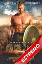 Hércules: El origen de la leyenda (2014) Online