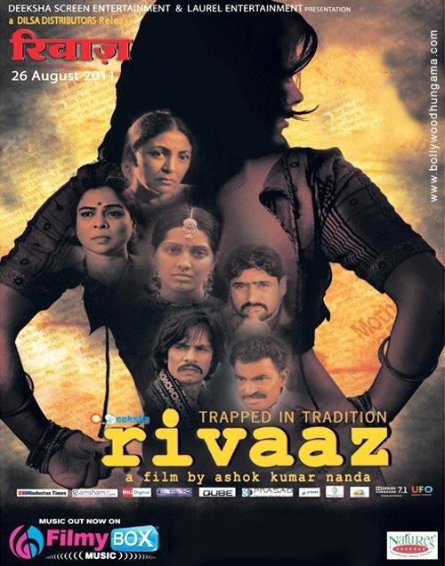 Rivaaz 2011 Hindi Movie Mp3 Song Download