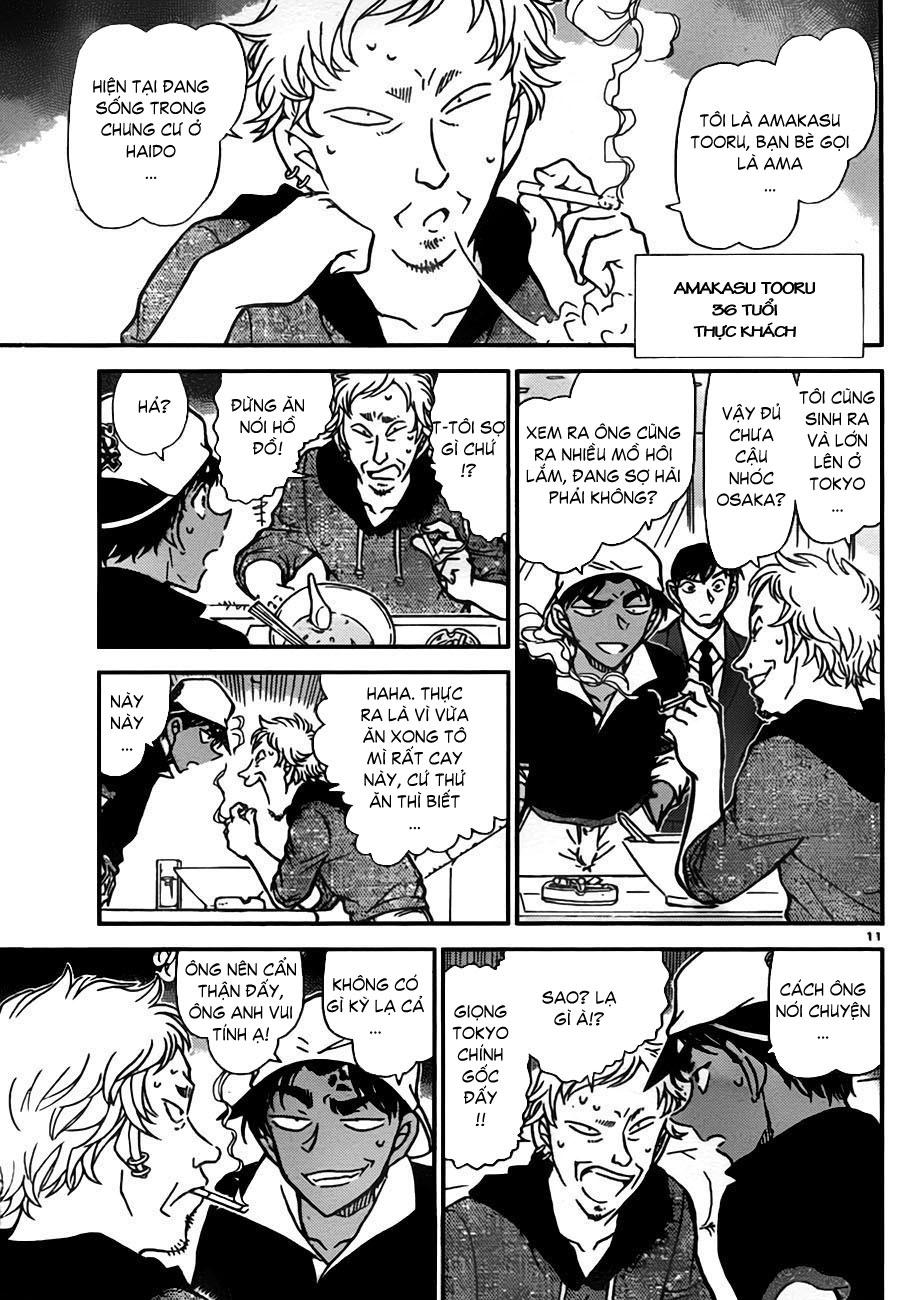 Detective Conan - Thám Tử Lừng Danh Conan chap 779 page 11 - IZTruyenTranh.com