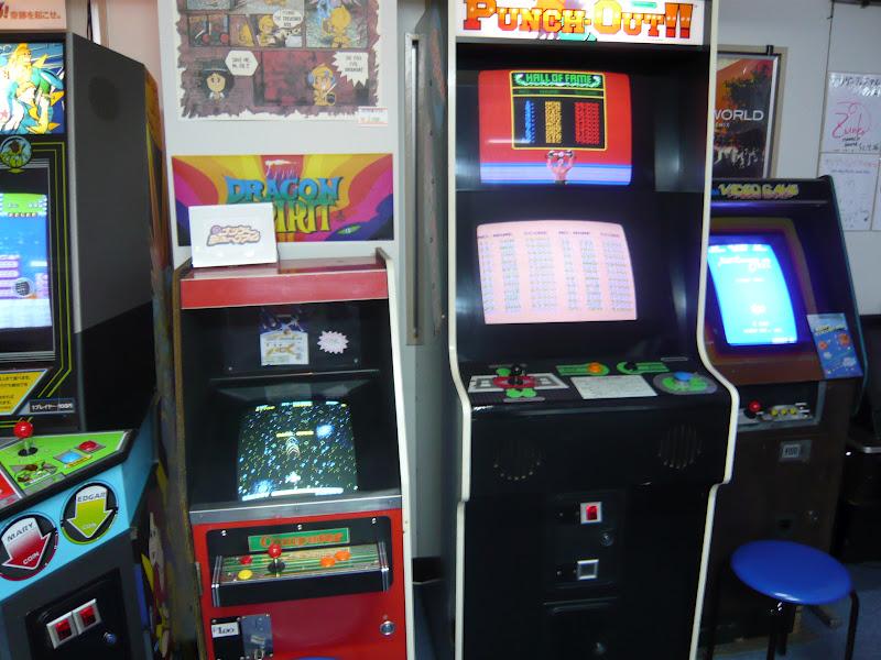 Japan, Arcades & Gaming: February 2012