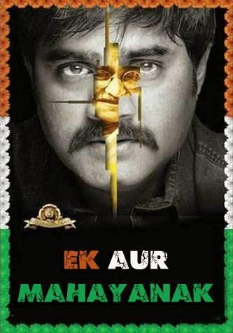 Ek Aur Mahanayak 2014 Hindi Dubbed DthRip 700mb