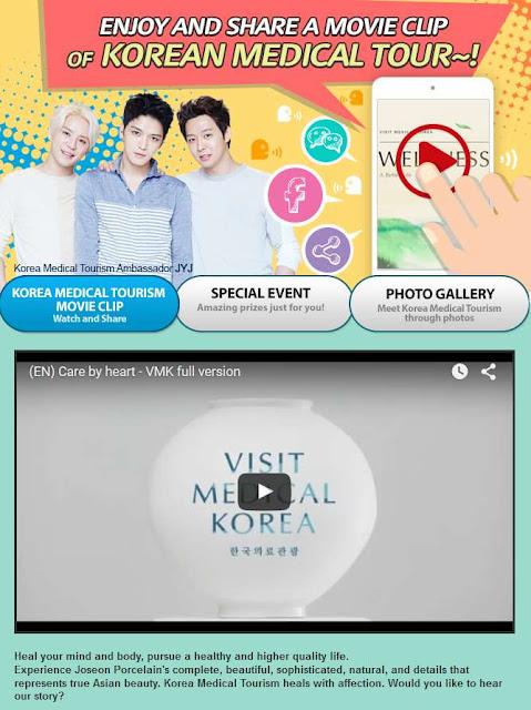 www.meheartseoul.blogspot.sg   Korea Medical Tourism