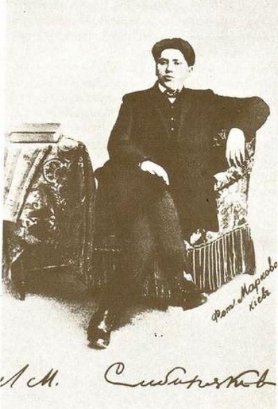 RUSSIAN BASS LEV SIBIRYAKOV (LEOPOLDO SPIVACCHINI) CD