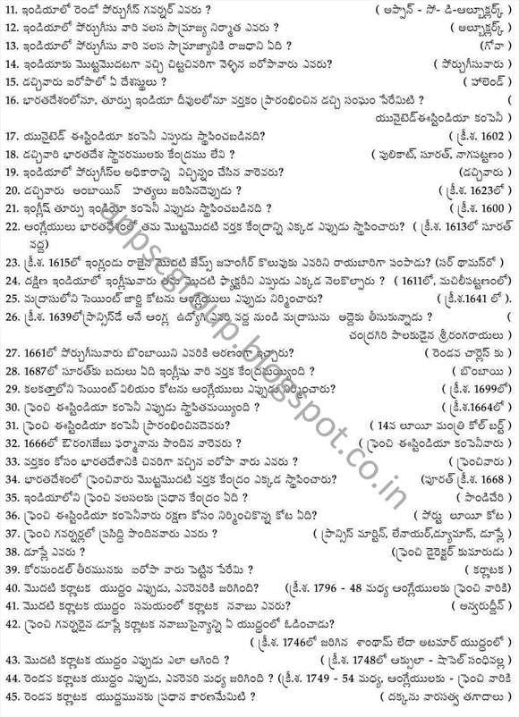 appsc notification 2014 indian history bits mcqs for telugu medium for civil service exams
