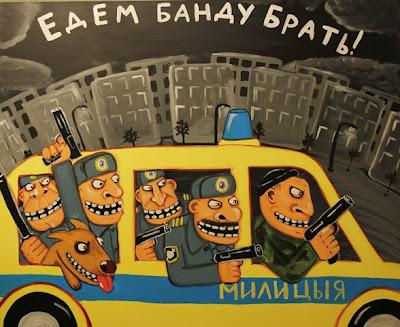 милиция против бандитов