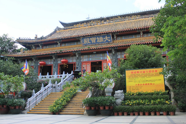 The Chinese Temple at Ngong Ping Village in Hong Kong