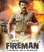Fireman 2015 Malayalam Movie Watch Online