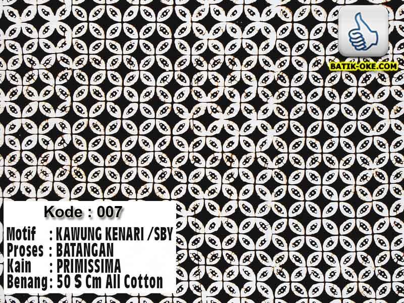 Batik Motif Kawung Kenari - Taman Handicraft