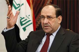 Nouri K. Al-Maliki Pemimpin Dunia Dengan Follower Paling Sedikit Di Twitter
