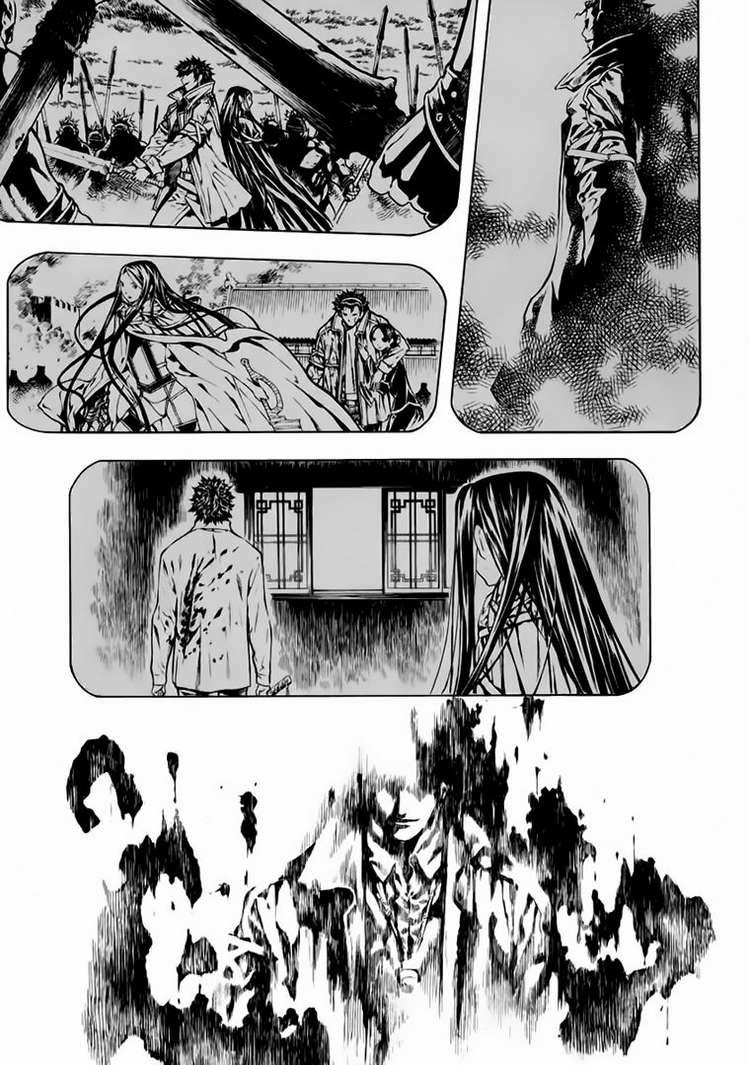 Shin Angyo Onshi (Tân Ám Hành Ngự Sử) chap 76 - Trang 30