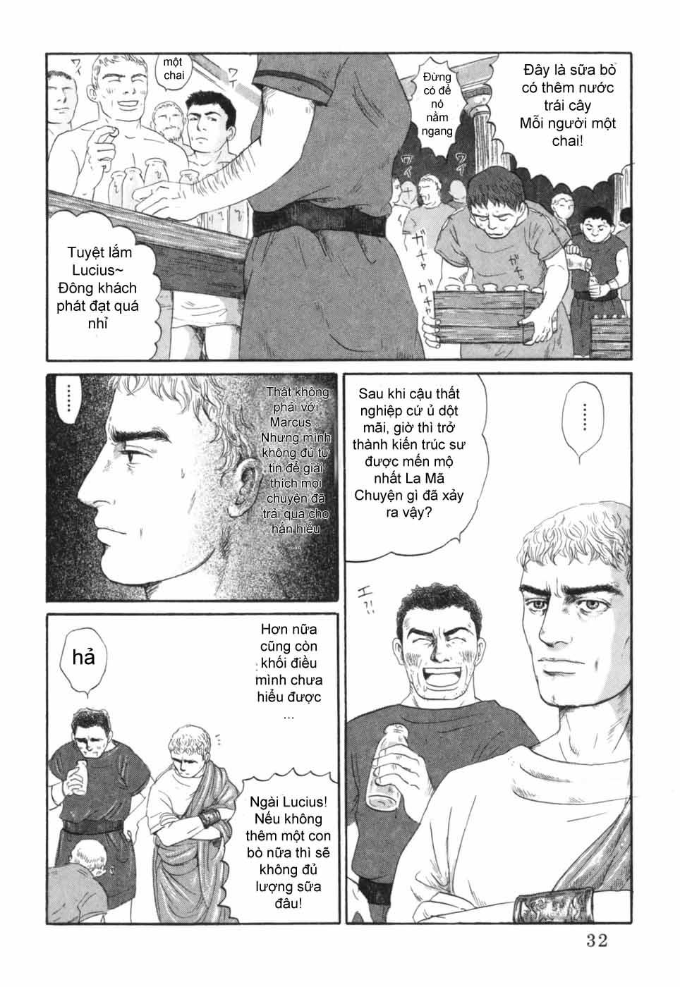 Thermae Romae chap 1 - Trang 37