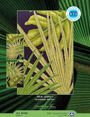 RTO, Пальмовые листья - 1
