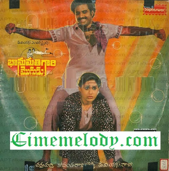 Bhanumathi Gari Mogudu Telugu Mp3 Songs Free  Download  1987