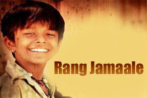 Rang Jamaale