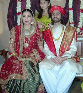 Mahira Khan Wedding images