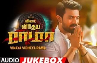 Vinaya Vidheya Rama Tamil Movie Full Audio Jukebox   Ram Charan, Kiara Advani, Vivek Oberoi