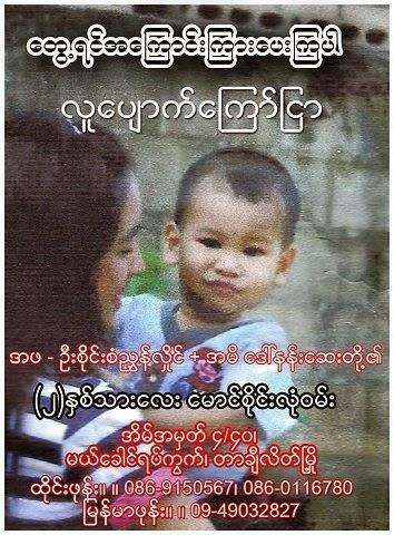 http://2.bp.blogspot.com/-AaGp7_ReHzs/UkA0Z87SHSI/AAAAAAACHRw/NF7cg47gg4M/s1600/6.jpg