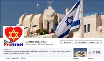 ✡   Creştin ProIsrael - o pagină nouă cu conexiuni nelimitate!