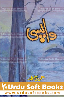 Wapsi Novel by Umera Ahmed