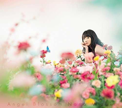 [Single] 水樹奈々 – Angel Blossom (2015.04.22/MP3/RAR)
