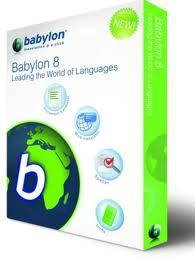 تحميل برنامج قاموس بابيلون Dictionary Babylon Pro 8