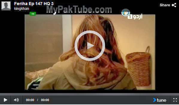fariha episode 147 full by urdu1 tv part 4