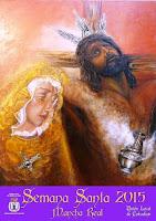 Semana Santa de Mancha Real 2015 - Francisco Olmo