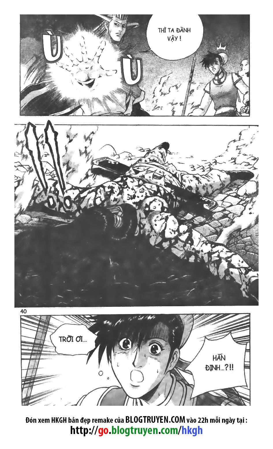 Hiệp Khách Giang Hồ chap 223 Trang 14 - Mangak.info
