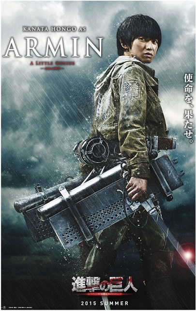 HOLLYWOOD SPY: JAPANESE FANTASY BLOCKBUSTER 'ATTACK ON ...