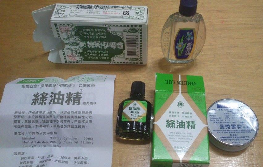 冬青油-甲基水楊酸是市面上常見用藥的成分