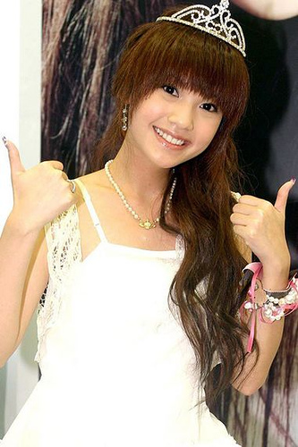 Rainie Yang - Wallpaper Image