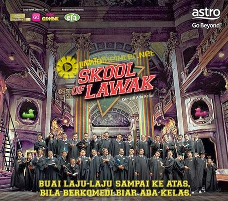 Skool Of Lawak (2014)