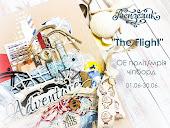 "Завдання ""The Flight"""