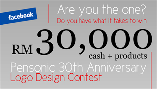 Pensonic 30th Anniversary Logo Design Contest