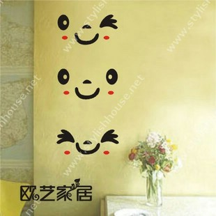 Imaginary smiles wall stickers drawings for living room walls