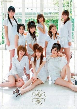 Mis Morning Musume de hoy, mañana y siempre