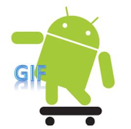 cara Membuat file Gif di android