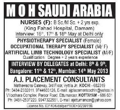 Moh Saudi Arabia King Fahad Hospital Gulf Jobs For