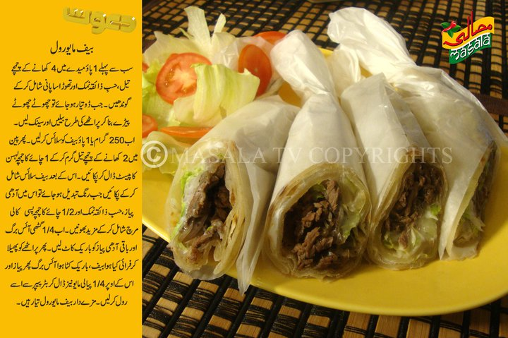 205701 216151891733808 188444747837856 919624 779234 n Beef Mayo Roll By Chef Zakir