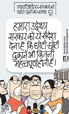 FDI in Retail, parliament, indian political cartoon, sp, bsp cartoon