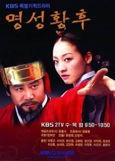 D-Drama: The Last Empress เมียงซอง จักรพรรดินีที่โลกลืม ...