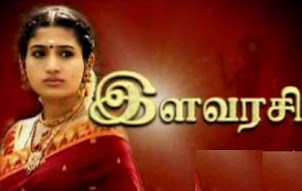 Elavarasi Sun TV Serial &#8211; 12-04-2013 Episode 820