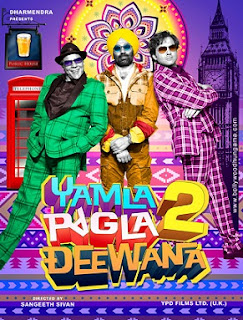 Yamla Pagla Deewana 2 (2013) DVDScr XviD 1CDRip Full Movie Download Free