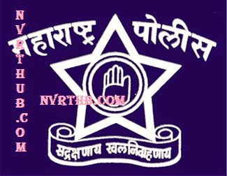 2014 police recuritment jobs in mumbai maharashtra
