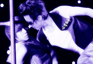 Hangeng And HeeChul
