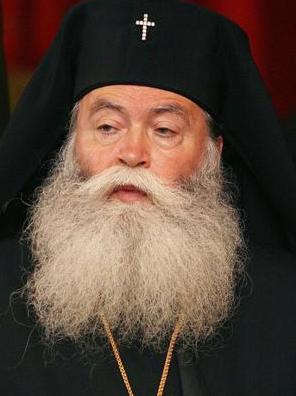 2 Всемирното Православие - Ловчанска епархия