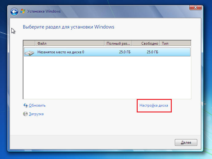 Latest Windows 7 Drivers (Last Updated March 19, 2018)